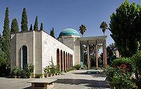 200px-The_tomb_of_Saadi_111