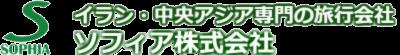 ソフィア株式会社