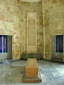 220px-Saadi_tomb1