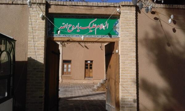 Khomeini-Entrance