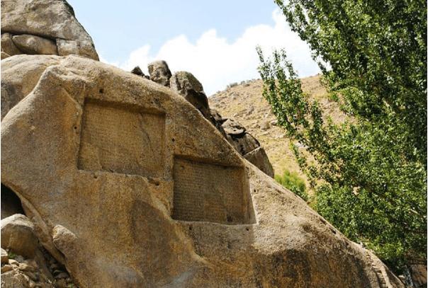 アケメネス朝時代の碑文・ギャンジナーメ