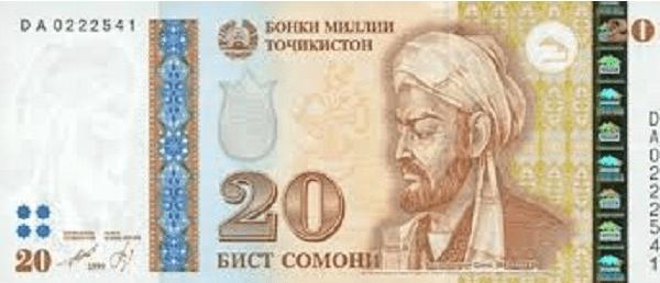 20ソモニ紙幣