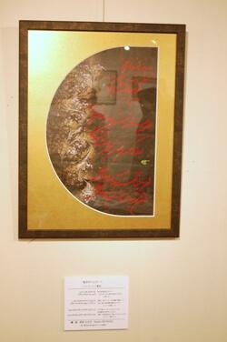 作品1-古典詩シェキャステ)58.4x46.2 (1)