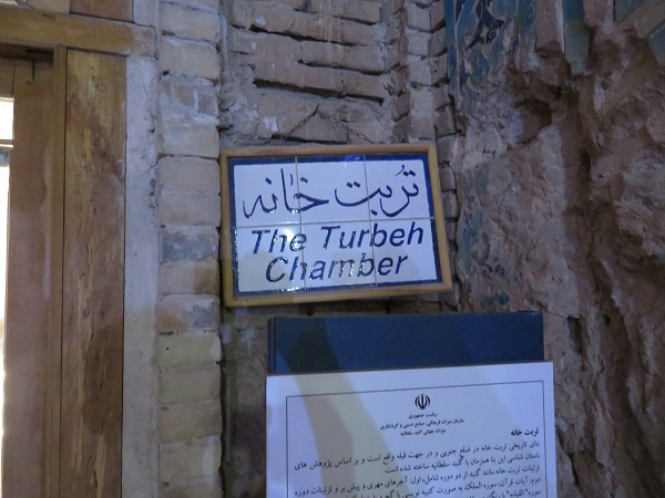 Turbatkhane