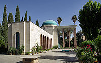 200px-The_tomb_of_Saadi_111