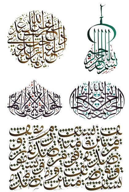 ArabicCalligraphy