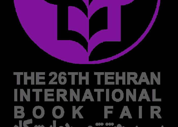 logo2631