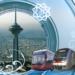 大都市テヘランの公共交通機関(1)